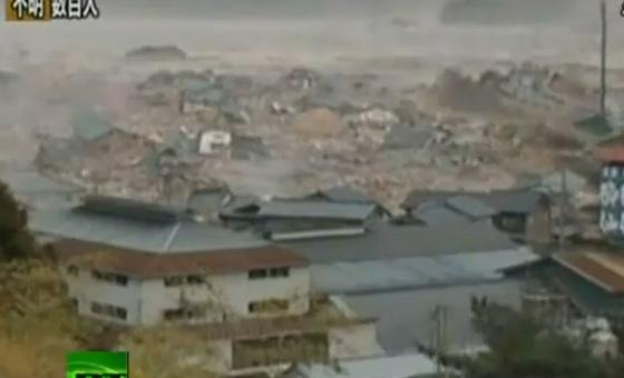 Vídeo del Terremoto en Japón desde una vista aérea en un helicóptero de las olas del tsunami gigante